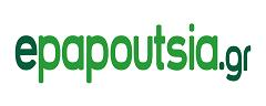 λογότυπο epapoutsia.gr